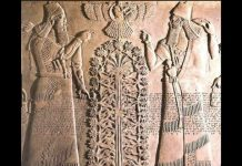"This Changes Everything, University of Oxford, 6000 Y/O Summerian Scribe ""Enki Journey to Nibiru"""
