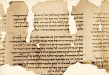 Dead Sea Scroll - A Vision of the Son of God - Predates Jesus - Who is it Describing?