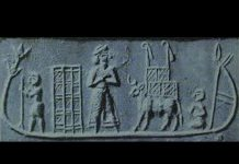Ancient Summerian Scribe Over 8,000 Years Old Verifies Anunnaki & DNA Manipulation of Mankind