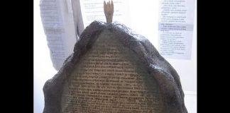 Emerald Tablet, Full - Hermes Trismegistus, Thoth, Alchemy - Analysis