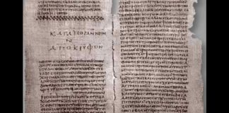 Vatican Suppressed Scriptures, Invoking Thoth - 8th & 9th Heaven