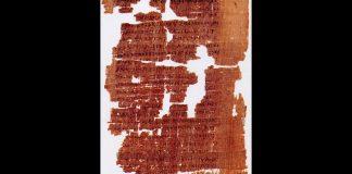Vatican Suppressed Scriptures, Gospel of Judas (FULL) Gnostic Text