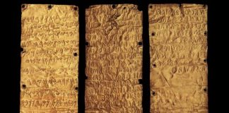 The Kolbrin Bible, Egyptian Copper Plates, September 23, Nemesis Connections