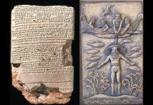 Oxford Translated, Vatican Buried, Anunnaki Created Adam & Caused Flood