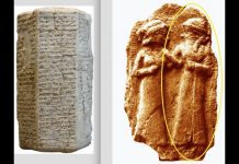 What the Vatican Doesn't want you to know about Jesus! Ancient Tablet, Oxford Translated, Amazing!