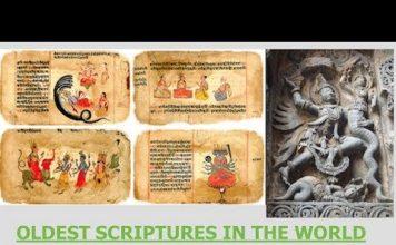 Guru, Prashant Trivedi - Oldest Scriptures in Existence - Origin of Mankind & The Universe