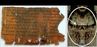 """Jesus is Antichrist, Claims Dead Sea Scroll """"Vision of the Son of God"""" Parallels, Gospel of Luke"""