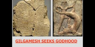 Suppressed, Ancient Sumerian Tablet - Gilgamesh Battles a Demon for Godhood