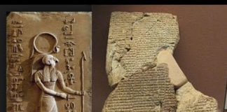 Enki's Journey to Nibiru, Ancient Sumerian Tablet, Oxford Translated, Changes History, Audiobook