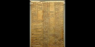 Oldest Flood Story, Predates Genesis in Holy Bible, An, Enlil, Enki, Ninhursaga, Immortality