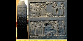Ancient Black Obelisk of Shalmaneser III - Verifies Anunnaki Kingship - Invocation of the Gods