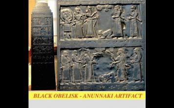 Ancient Black Obelisk of Shalmaneser III - Verifies Anunnaki Kingship - Invocation of the Gods