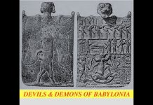 Devils & Evil Spirits of Anunnaki, & Oldest Exorcisms on Record w/ Cuneiform Inscriptions Analyzed