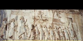 Do the Anunnaki Control the Elite? Genealogy, Religion & Science Meet -, LaCroix , Campbell