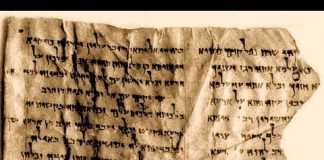 Does this Ancient Dead Sea Scroll Foretell Jesus & The Apocalypse?
