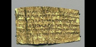 Ancient Cuneiform Tablet - Creation of the Anunnaki Discovered & Translated