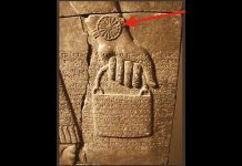 Ancient Anunnaki Kings Battle Using Sorcery & Technology - Cuneiform Tablet Translated